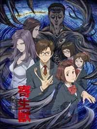 Ver online descargar Kiseijuu: Sei no Kakuritsu Sub Español
