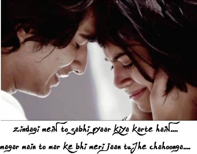 Sad Dard Bhari Judai Poem In Hindi for Gf Shayari7 ...