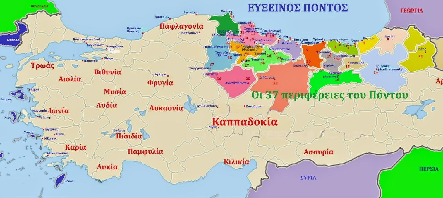 Έλληνες-ΑΥΤΗ Η ΓΗ ΕΧΕΙ ΦΩΝΗ ΚΑΙ ΕΙΝΑΙ ΕΛΛΗΝΙΚΗ