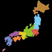 地域別に色分けされた日本地図のイラスト