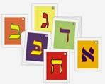 Cartas alef beit grandes (juego completo)