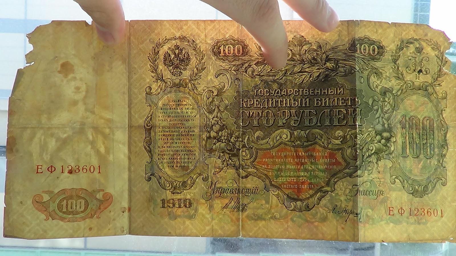 портмоне со знаком рубля