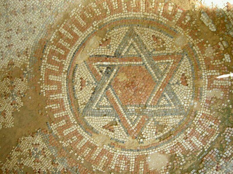 my cakna terkini lambang zionis star of david di