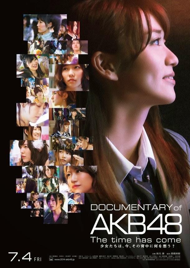 AKB48 revela poster y teaser de su nuevo documental