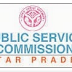 UPPSC Recruitment 2015 for 1655 Lecturer, Officer Posts Apply Online www.uppsc.nic.in