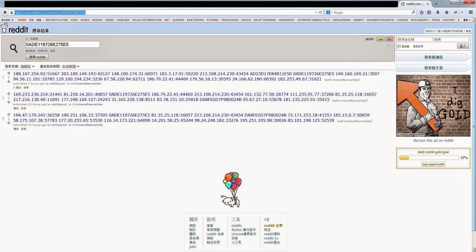 ' ' from the web at 'http://1.bp.blogspot.com/-vubBLFOu-SM/VDKPNjOOeyI/AAAAAAAAgjU/8pfftKMDH6A/s1600/Mac-malware.jpg'