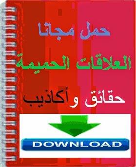 http://www.gulfup.com/?iainq1
