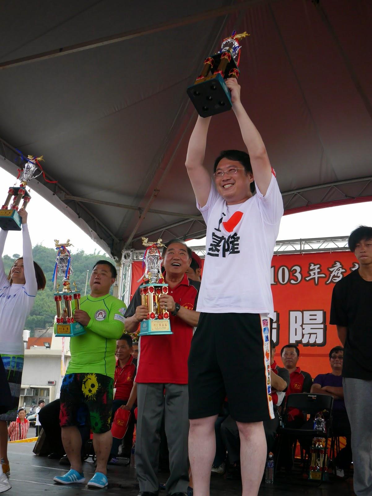 林右昌領取2014年龍舟賽獎盃,現場歡呼聲不斷