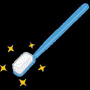 きれいな歯ブラシのイラスト