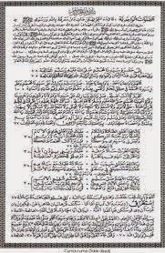 Sholawatan Wahidiyah