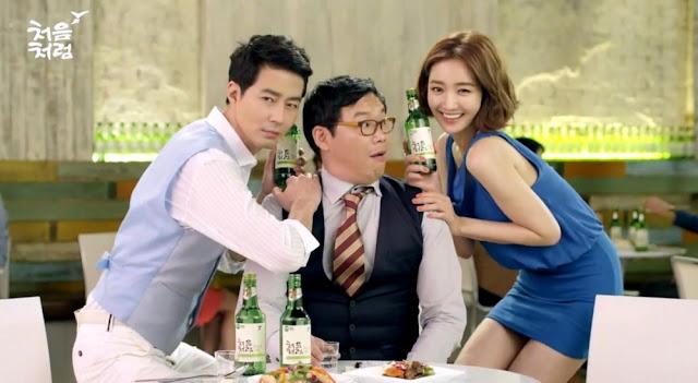 Anuncio de soju de Choeum cheoreom.