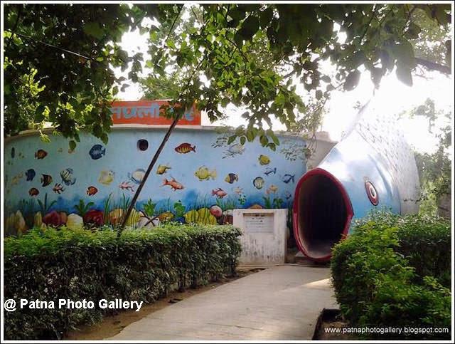 Patna Zoo Aquarium