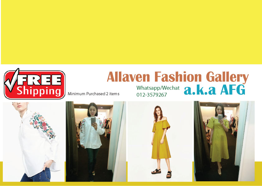 Allaven Fashion Gallery