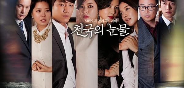 《天國的眼淚》人物角色 & 劇情介紹 ~ 徐俊英、洪雅凜