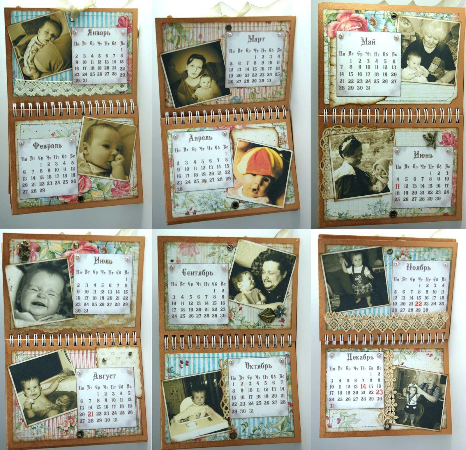 Программа фотоальбом календарь своими руками 73