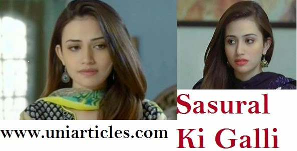 Sasural Ki Galli Upcoming Zindagi tv Serial Wiki| Story|Starcast |Trailors |Timing|Title Song