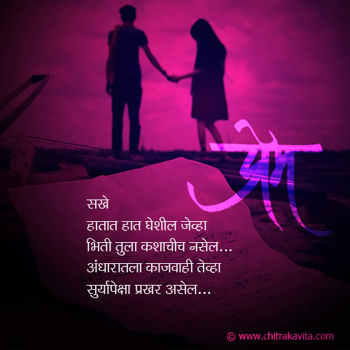 Sad Love Letter Hindi