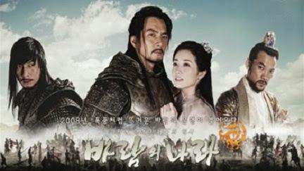 phim Vương Quốc Của Gió