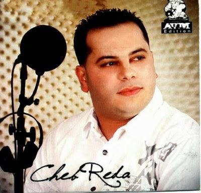 Cheb Reda - Sbabi Ton Départ 2014