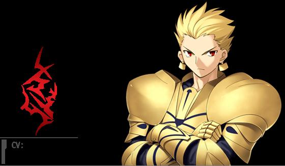 Gilgamesh (CV: Tomokazu Seki)