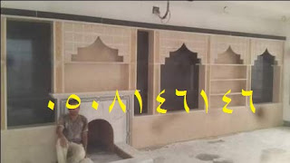 مدافئ حجريه IMG-20151017-WA0040