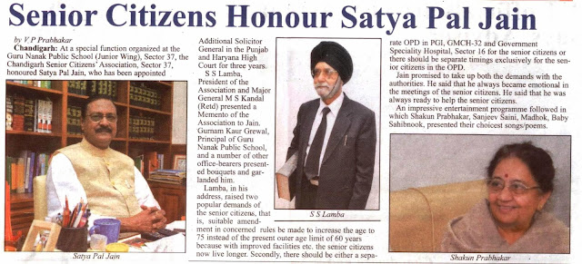 Senior Citizens Honour Satya Pal Jain