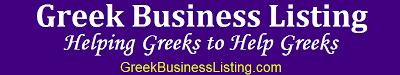 Greek businesses