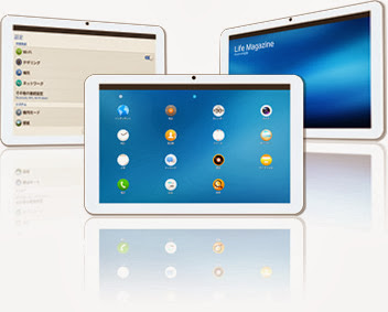 Want to be a part of Tizen App development, buy a Tizen Build Kit Tablet from Systena of Japan and access source code for Tizen