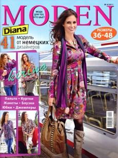 Diana Moden № 4 2011