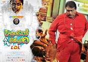 Lachimdeviki O Lekkundi movie wallpapers-thumbnail-7