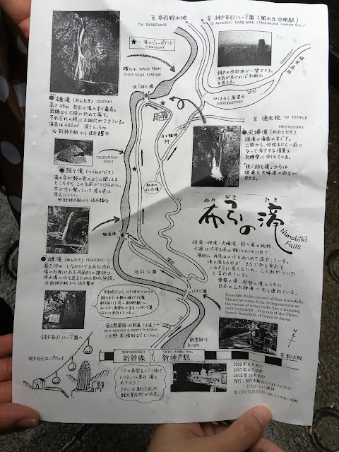 kobe nunobiki fall waterfall japan map