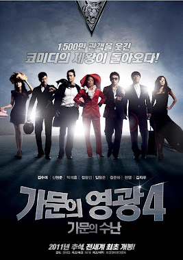 Đại Gia Đình Mafia 4 - Marrying The Mafia 4: Family Ordeal (2011) Poster