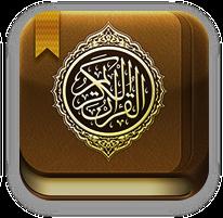 تحميل برنامج القرآن مجانا للايفون والاندرويد Download Quran Reader