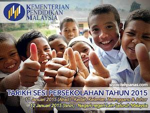 Thumbnail image for Tarikh Sesi Persekolahan Tahun 2015 Ditangguhkan