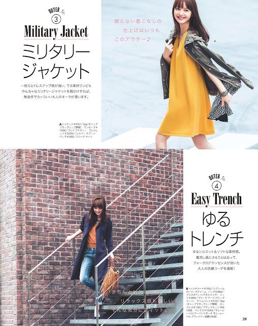 Nozomi Sasaki 佐々木希 Oggi October 2015 Pictures 9