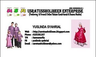 USR's virtual biz card
