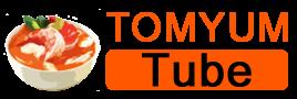 Tomyum Tube