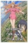 http://shojo-y-josei.blogspot.com.es/2015/03/soredemo-sekai-wa-utsukushii.html