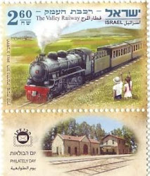 Novos Selos em Israel