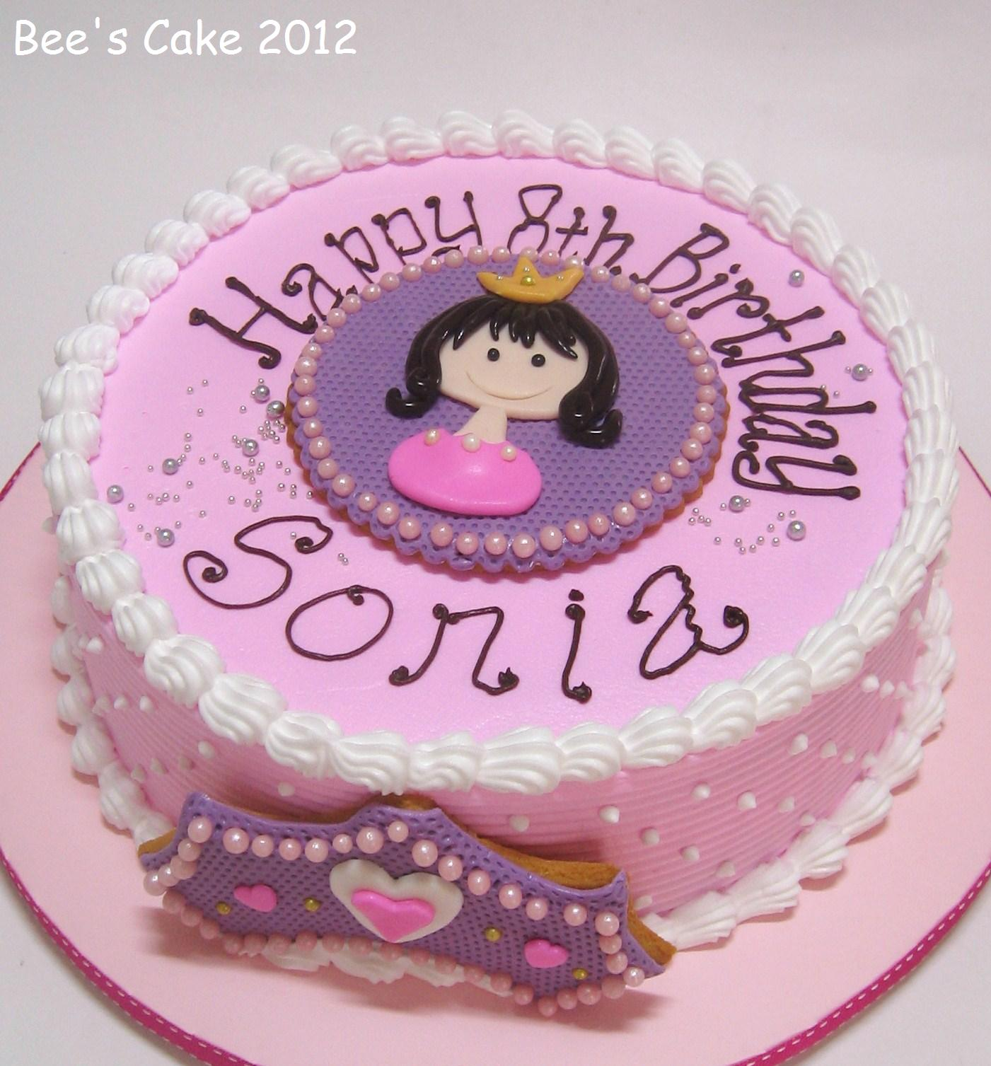 Happy Birthday Cake Create Name Brithday Cake
