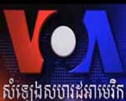 [ News ] Morning News Update on 05-Sep-2013 - News, VOA Khmer Radio