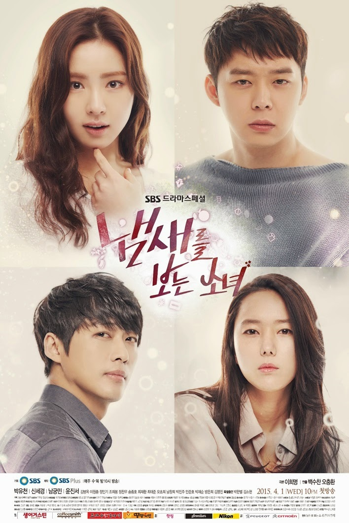 The Girl Who Sees Smell, Se Kyung, Park Yoo Chun, ONE HD, Astro, Malaysia, 2015