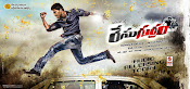 Race Gurram Movie HQ Wallpapers-thumbnail-20