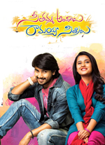 Announcement: Watch Seethamma Andhalu Ramayya Sithralu (2016) DVDScr Telugu Full Movie Watch Online Free Download