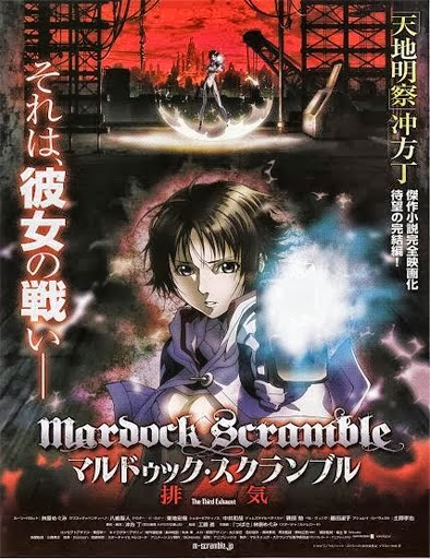 Ver Mardock Scramble: The Third Exhaust (2012) Online