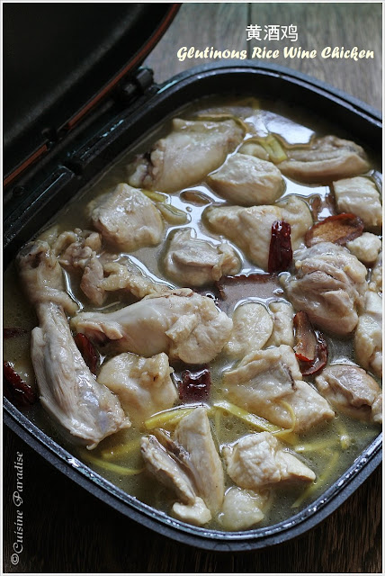 Cuisine paradise singapore food blog recipes reviews and travel rice wine chicken where homemade rice wine is used to simmer the chicken pieces with ginger and perhaps some red dates for chinese new year forumfinder Image collections