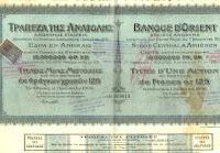 Καλύμνιος διεκδικει 1.585 Τρις για μετοχές της Τράπεζας της Ανατολής από την Εθνική Τράπεζα της Ελλάδος