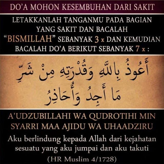 Doa Sembuh Sakit