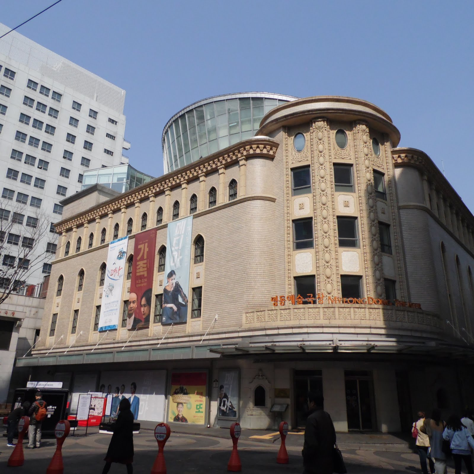Myeongdong Theater