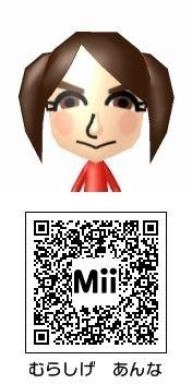 村重杏奈(HKT48)のMii QRコード トモダチコレクション新生活